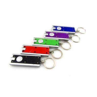 俄羅斯方塊迷你LED小手電筒鑰匙扣燈 方形創意小手電禮品