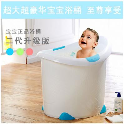 嬰兒浴桶 寶寶洗澡桶 兒童沐浴桶 可坐防滑浴盆立式