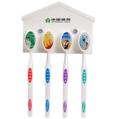 廣告促銷禮品 塑料制品 牙刷架 牙刷架定制