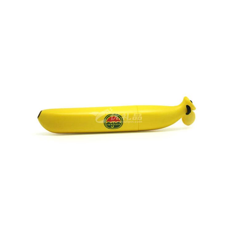 广告伞定制 香蕉雨伞 晴雨伞 遮阳伞 创意水果雨伞