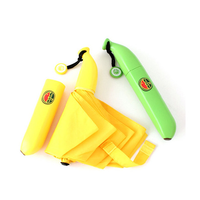 廣告傘定制 香蕉雨傘 晴雨傘 遮陽傘 創意水果雨傘
