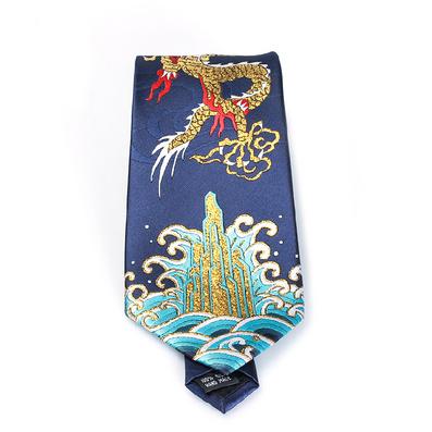 云錦手工大龍領帶高檔商務出國會議男士高檔禮品禮盒裝定制