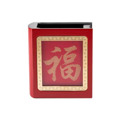 云錦筆筒龍紋商務送禮辦公用品出國禮品