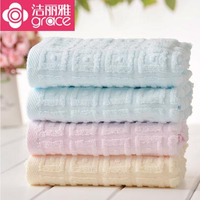 潔麗雅毛巾正品純棉薄款速干全棉大面巾 柔軟毛巾 定制LOGO