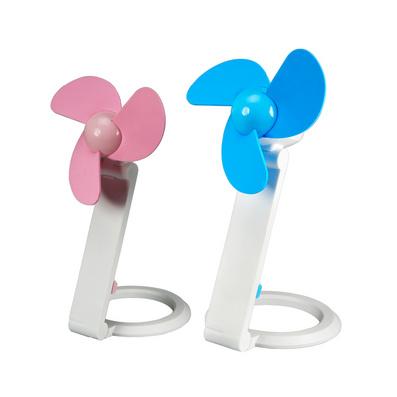 usb风扇 创意折叠炫彩小风扇 迷你风扇 小电扇