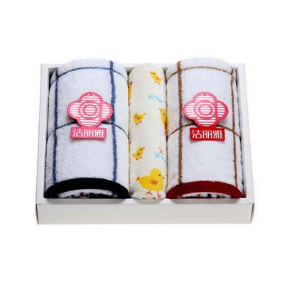 洁丽雅毛巾正品 舒适经典款纯棉毛巾家庭装礼盒 全棉面巾三条装