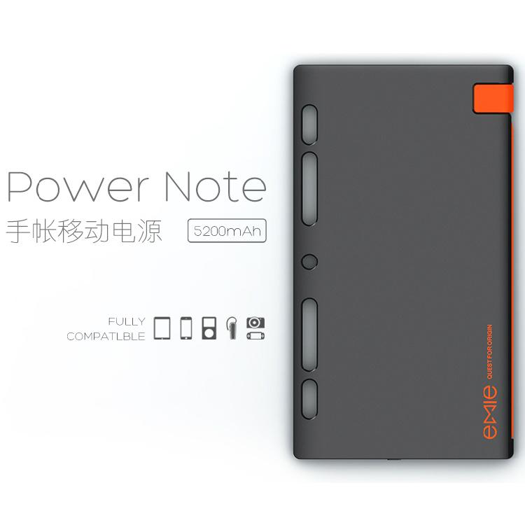 刀锋手帐移动电源超薄聚合物大容量iPhone三星通用充电宝