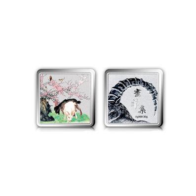画羊集彩色银章 2015年羊年方形纪念章.羊年10枚镀银章