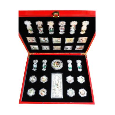 羊年紀念章禮品 喜洋洋30枚大全套 高檔收藏品