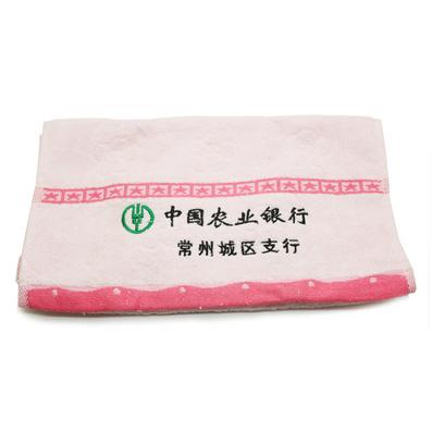 广告毛巾 纯棉毛巾 经典绵柔毛巾定制