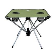 戶外帆布折疊桌椅鋼管折疊桌椅子3件套定制企業禮品定制
