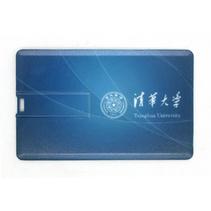 正品卡片8gU盘超薄名片U盘可定制广告LOGO