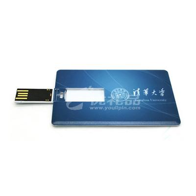 正品卡片8gU盤超薄名片U盤可定制廣告LOGO