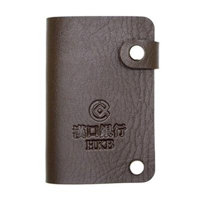 簡約防磁銀行卡包優質純色PU卡包定制印刷LOGO企業禮品定制