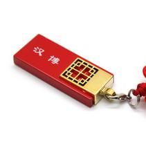 中國風4gU盤紅色金屬U盤定制商務禮品
