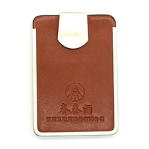 经典商务名片盒定制便携男女式皮质名片夹商务礼品可印LOGO