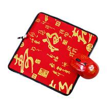 多功能丝绸鼠标垫中国风特色云锦真丝鼠标垫定制