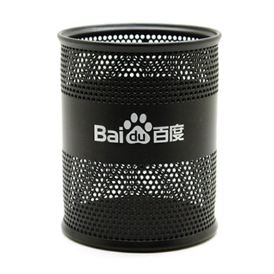 耐用型办公用品冲孔笔筒圆形铁质桌面实用笔筒商务礼品可印LOGO