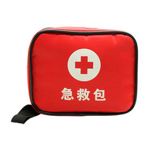 戶外防水急救包尼龍醫藥包戶外旅游用品定制企業禮品定制印LOGO