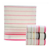 潔麗雅條紋毛巾定制柔軟吸水全棉廣告毛巾定制