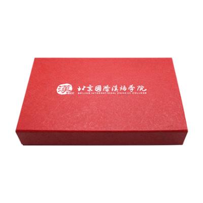 高档特种纸包装盒开模必威bet特种纸礼盒彩盒印刷