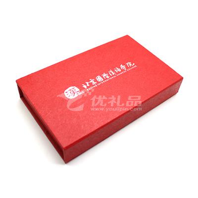 高档特种纸包装盒开模定制特种纸礼盒彩盒印刷