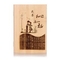 个性木质刻字书木质情书木制工艺品定制礼品定制