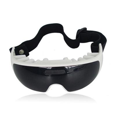 迷你眼部按摩器定制智能電動眼部按摩儀眼保儀創意禮品定制