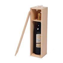 高档松木红酒礼盒