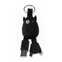 USB二合一数据线