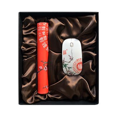 新款福字无线鼠标鼠标垫套装中国风特色鼠标鼠标垫套装礼品