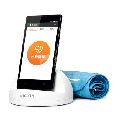 小米iHealth全自動智能血壓計