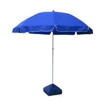 超大3米户外广告宣传伞展销遮阳伞防雨防晒logo印刷