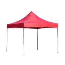 輕便戶外廣告3x3米遮陽棚折疊帳篷定制