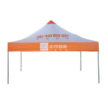 轻便户外广告3x3米遮阳棚折叠帐篷定制