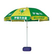 户外52寸太阳伞广告伞户外休闲遮阳沙滩伞定制LOGO