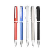 转动圆珠笔铝氧化拉丝笔杆广告笔定制