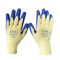 浸膠手套 線浸乳膠手套定制