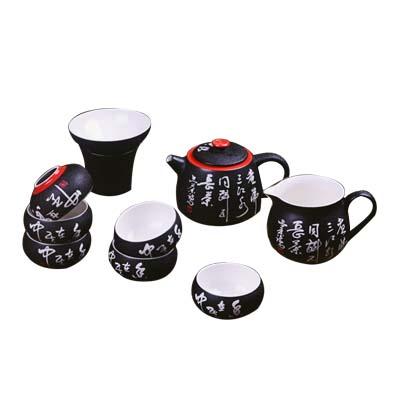 高档黑陶必威体育在线平台 茶具套装必威bet