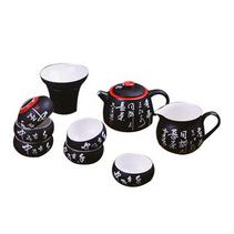 高檔黑陶禮品 茶具套裝定制