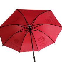 23寸雙槽骨配塑料彎柄雨傘定制