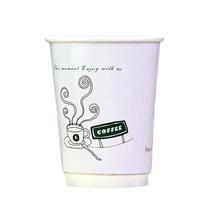 帶蓋環保一次性14盎司奶茶杯 一次性紙杯定制
