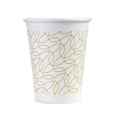 9盎司紙杯 專業生產定制 廣告紙杯 一次性紙杯定制