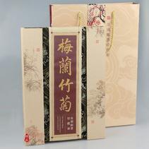 《梅蘭竹菊》絲綢郵票冊(2011版)