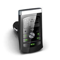 車載MP3 車載音響mp3