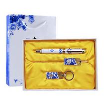 青花瓷禮品三件套定制 筆+書簽+鑰匙扣