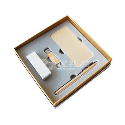 土豪金電子禮品套裝-i 5移動電源U盤三件套裝商務禮品定制