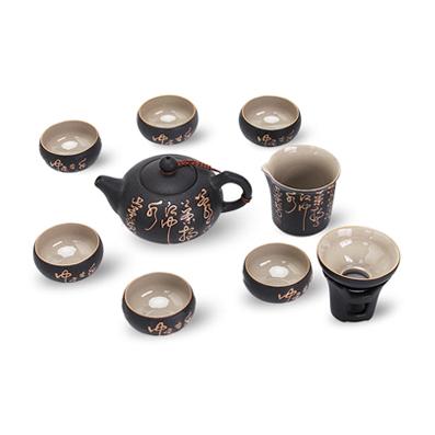 陆宝禅风10头纯手绘 茶具套装