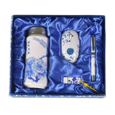 青花瓷四件套 青花杯+鼠標+筆+4GU盤定制