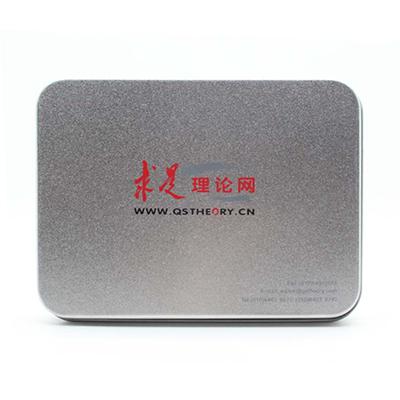 金属盒 精品铁盒 U盘铁盒定制